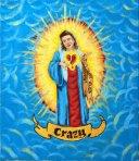 Patsy Cline, patron saint of the broken heart